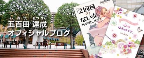 wp-content/uploads/2020/04/journal_banner-2950%4020200420-1478-echiu8.jpeg