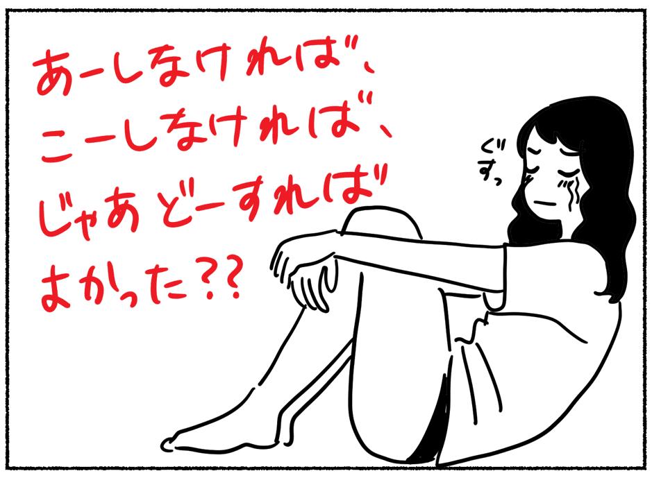 泣く女の子2