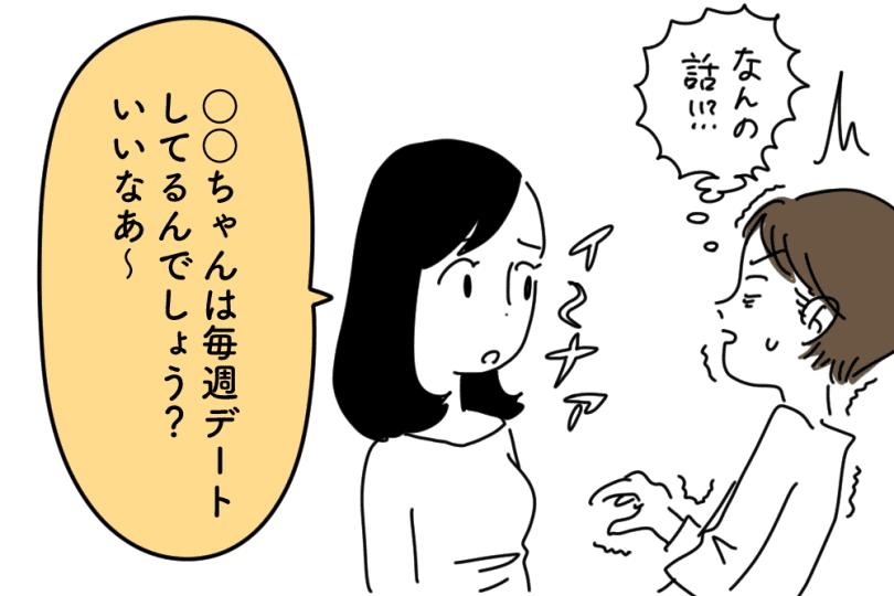 [画像説明]