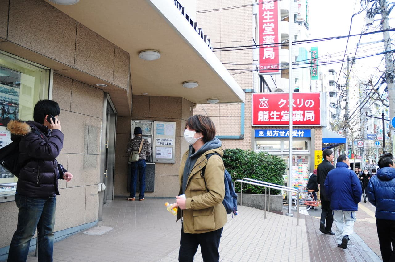 少年アヤちゃん 画像 東京散歩 高田馬場