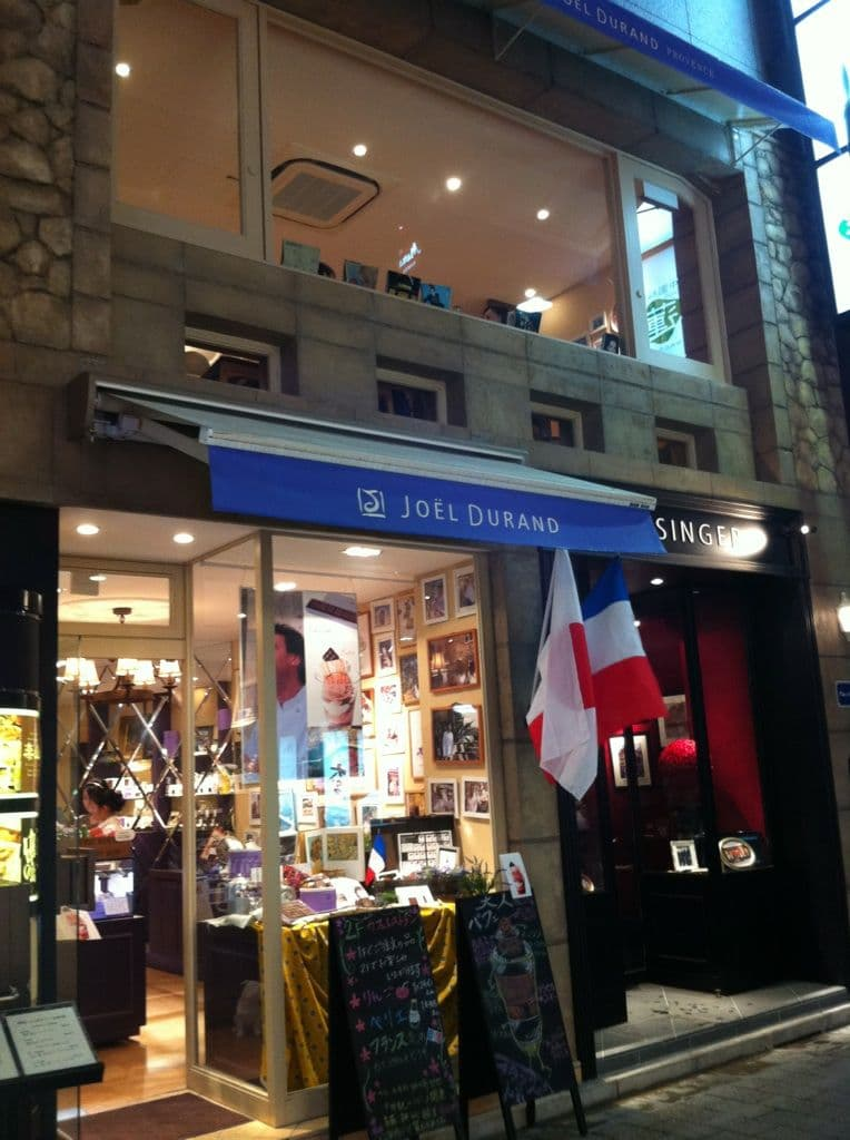 ジョエルデュラン銀座本店 画像 銀座ショコラストリート アルファベットボンボンショコラ チョコレート カフェ お土産