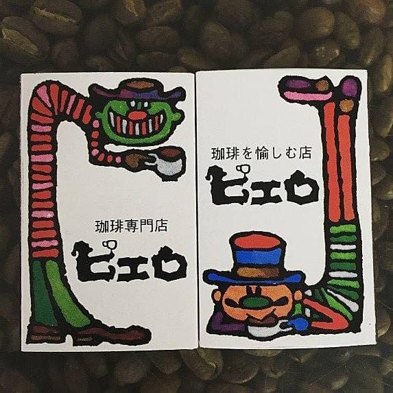 画「純喫茶コレクション」の難波里奈さんが集めたマッチのコレクション