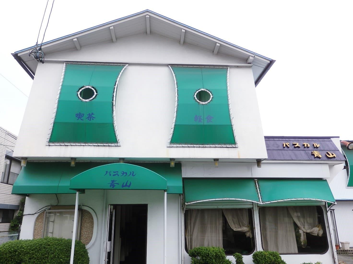 名古屋の純喫茶「パスカル青山」の画像