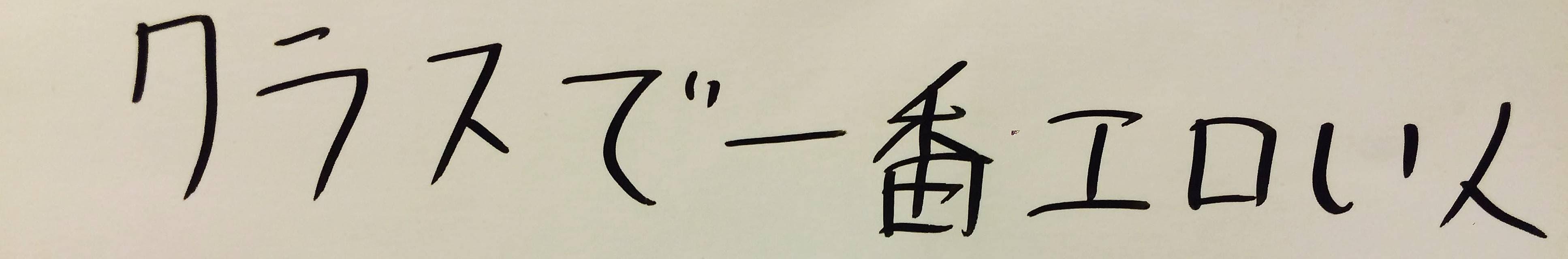 トリプルファイヤー 吉田靖直