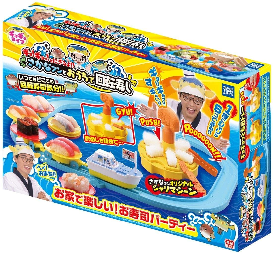 タカラトミーのおもちゃ「さかなクンとおうちで回転寿し」