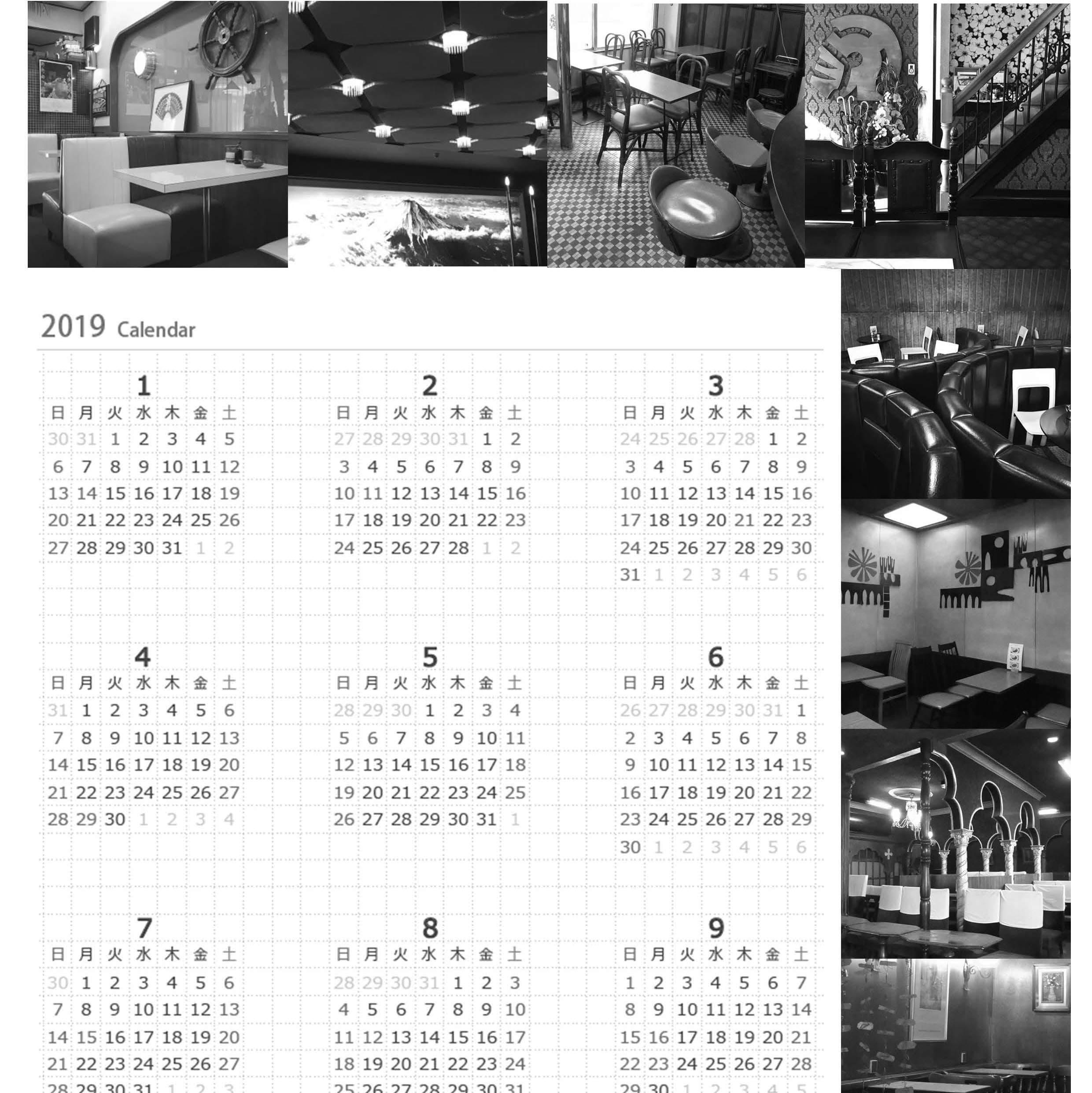 東京堂書店さんでの特典カレンダー