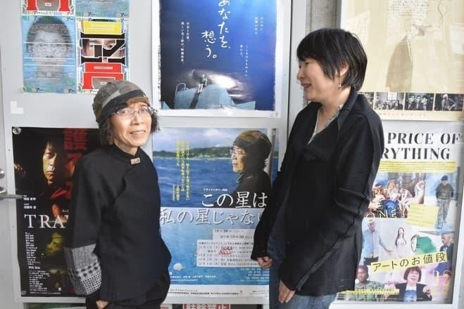 田中美津さん・吉峯美和監督画像