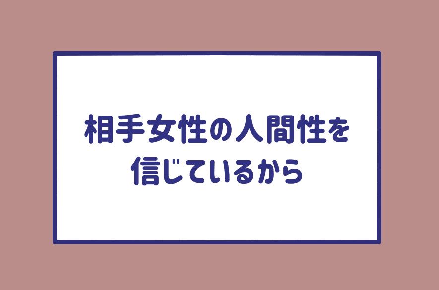 ミカコちゃん回答