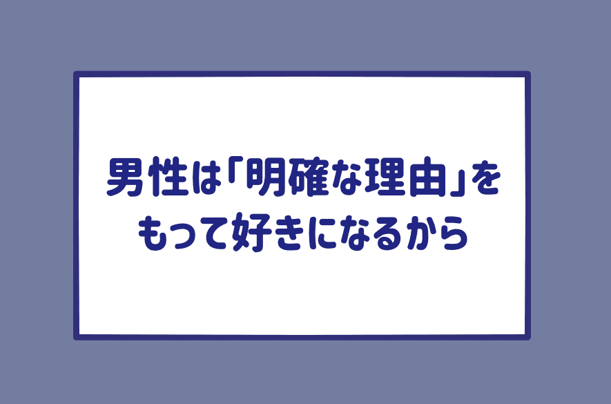 ミカコちゃん質問