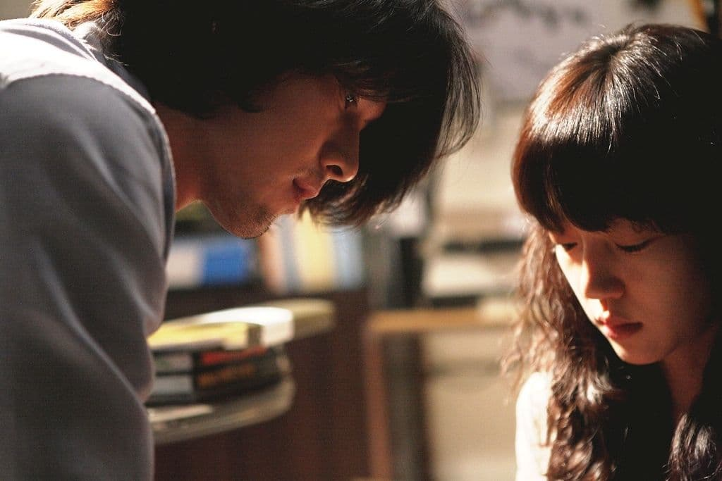 愛してる、愛してない イ・ユンギ ヒョンビン イム・スジュン ポニーキャニオン