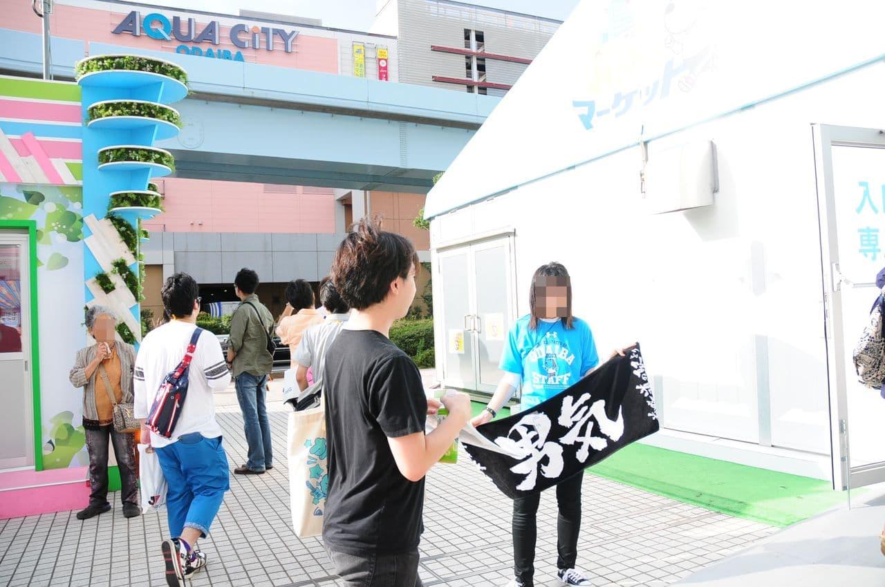 少年アヤちゃん 東京散歩 AM コラム