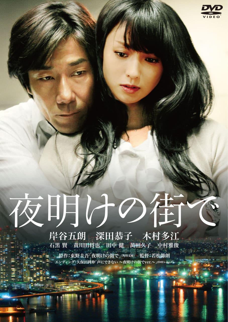 DVD_S_2d