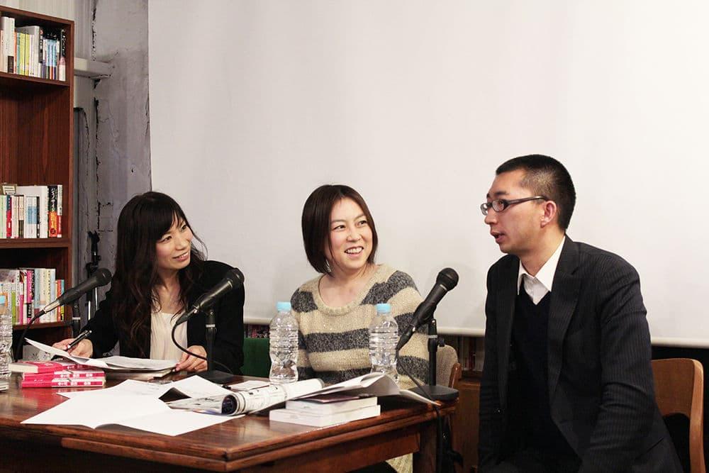 くらたま 離婚式 寺井広樹 最高の離婚 画像