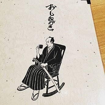 純喫茶、あの味 難波里奈 亀戸 珈琲道場 侍