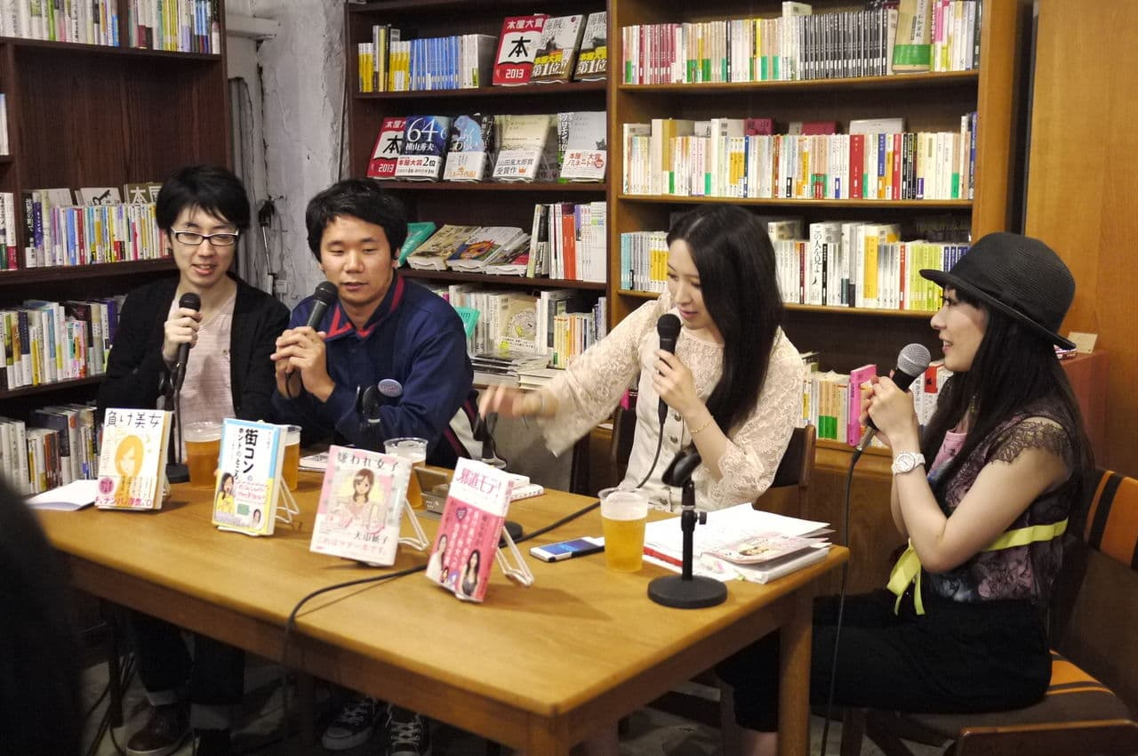 犬山紙子 アケミン 劔樹人 嫌われ女子50 イベント
