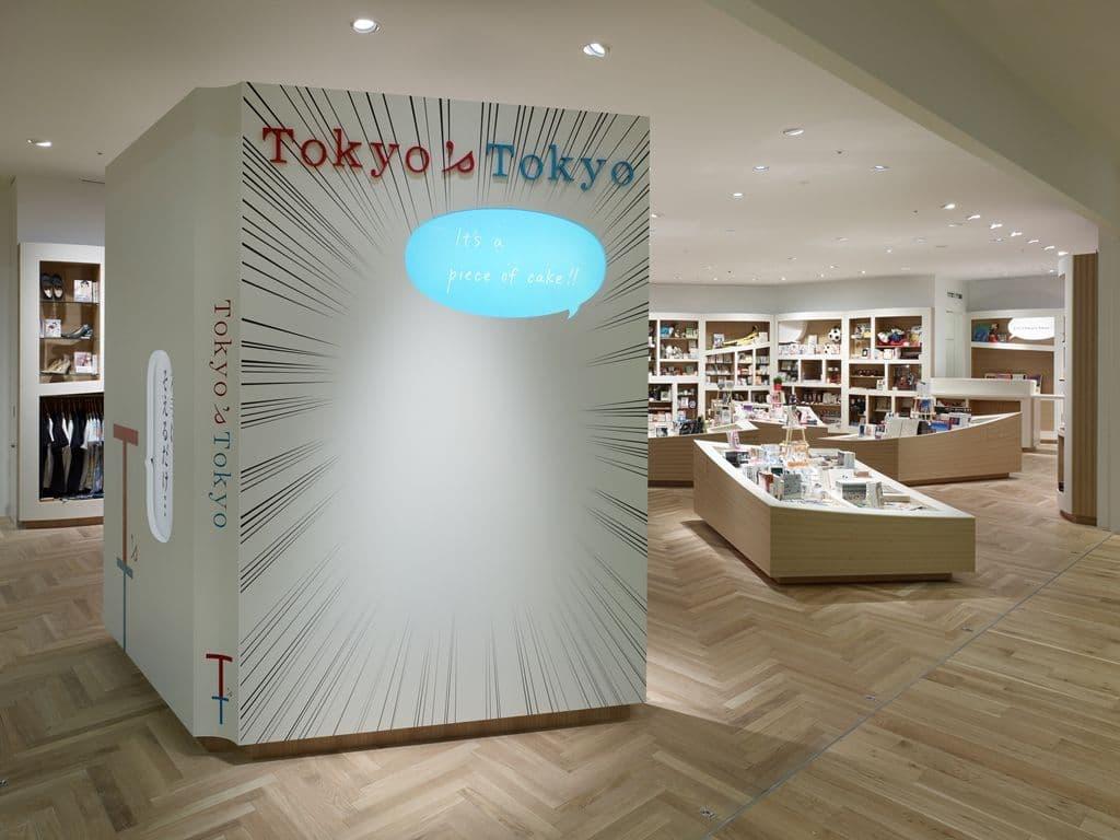 Tokyo's Tokyo