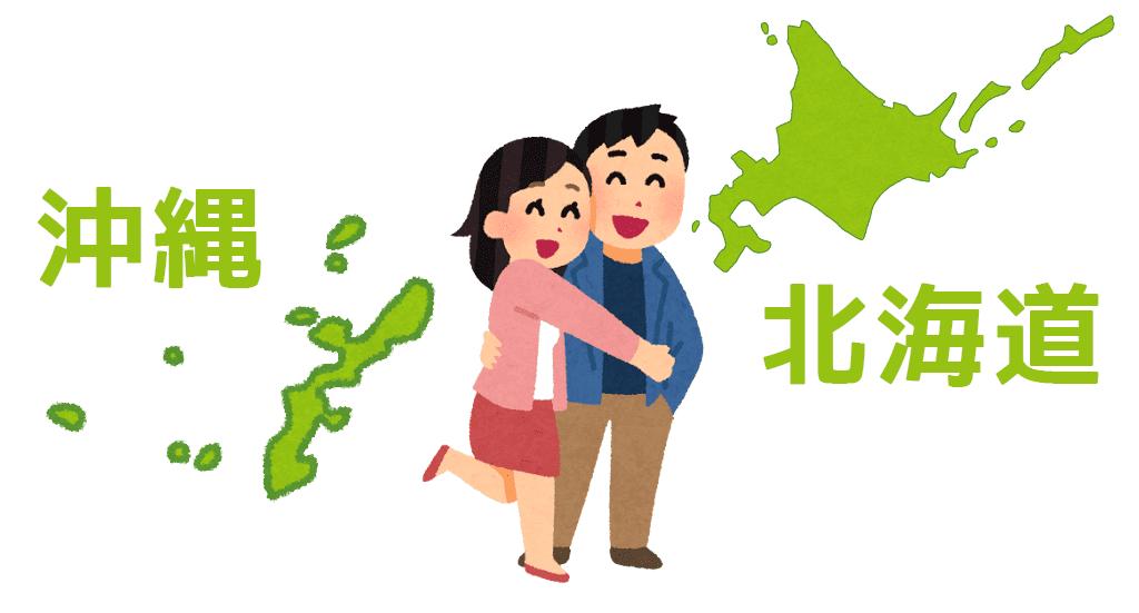 バレンタイン 大島薫 SKYN コンドーム 浮気セックス