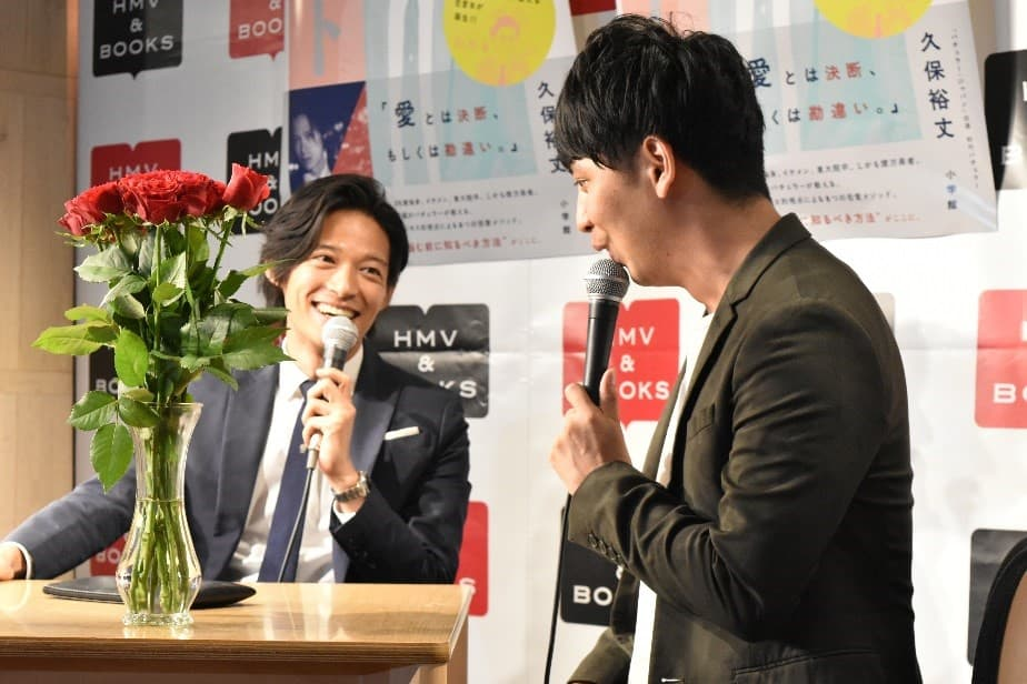 『バチェラー・ジャパン』初代バチェラー久保裕丈『その恋はビジネス的にアウト』出版記念トークショーの様子