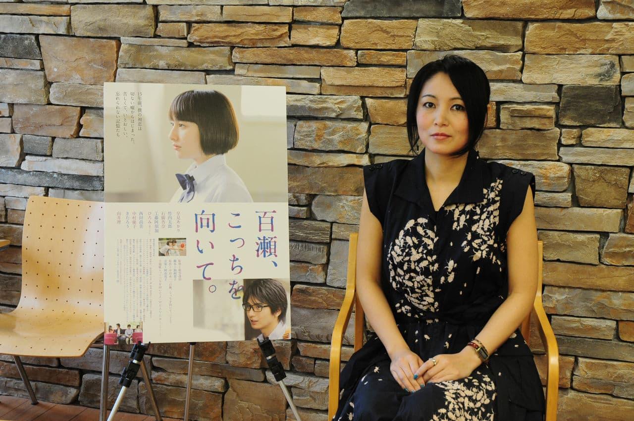 百瀬、こっちを向いて。狗飼恭子 映画脚本 小説家 スペシャルインタビュー