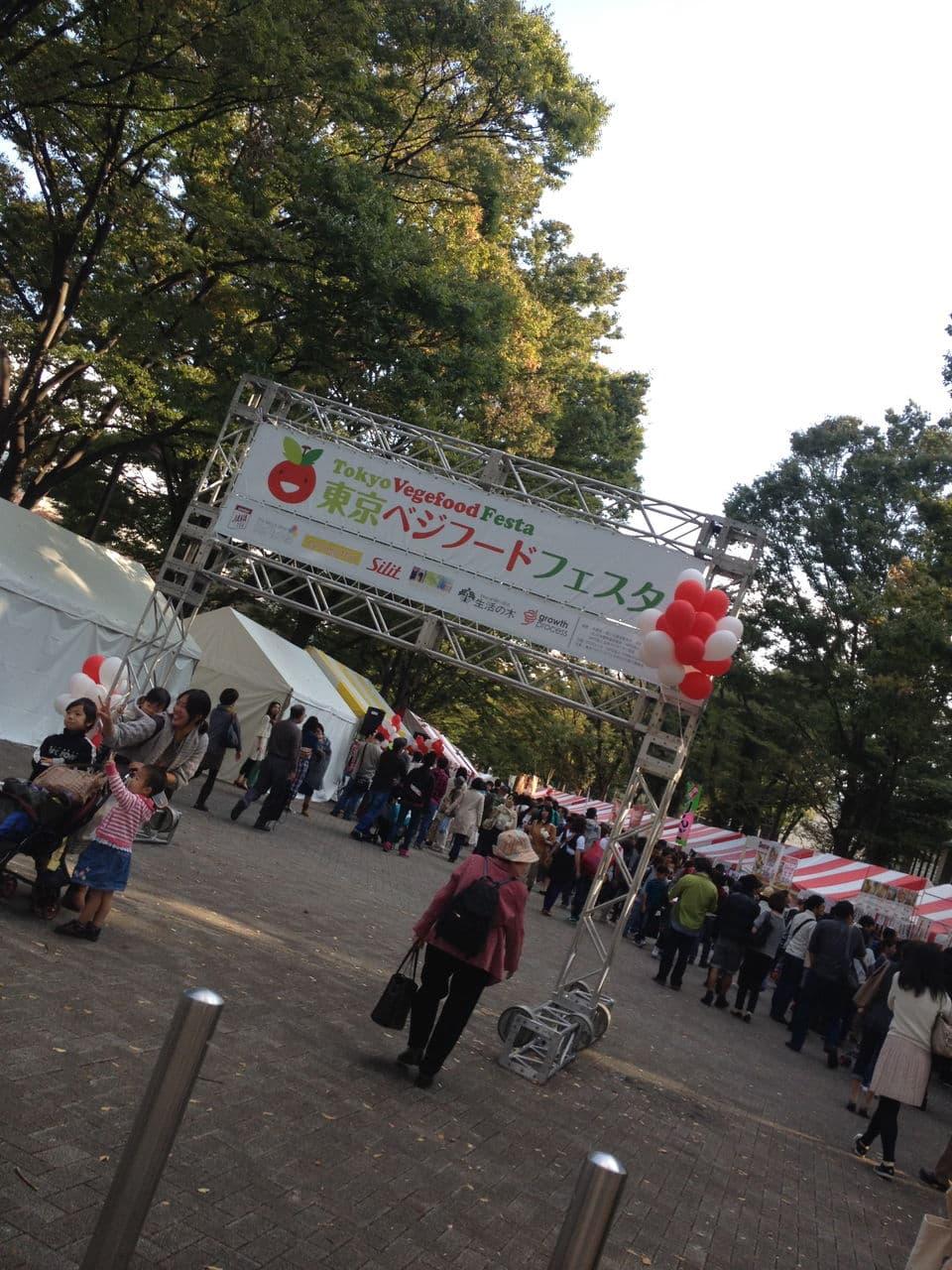 少年アヤちゃん 東京散歩