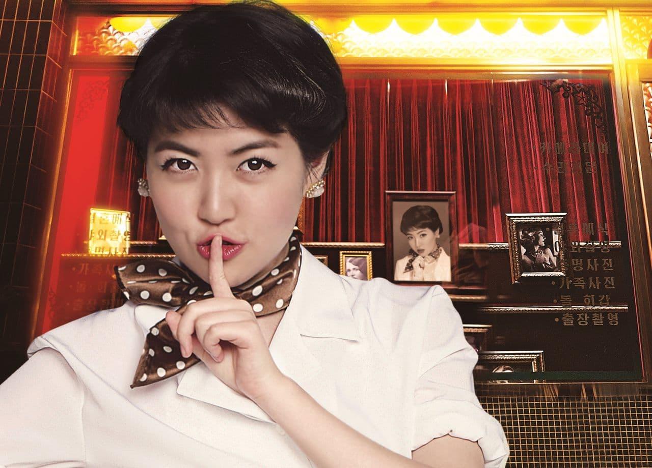 たけうちんぐ 映画 死ぬまでには観ておきたい映画のこと ファン・ドンヒョク シム・ウンギョン ナ・ムニ イ・ジヌク ジニョン パク・イナン CJ Entertainment Japan 怪しい彼女 青春 恋愛 息子 おばあちゃん