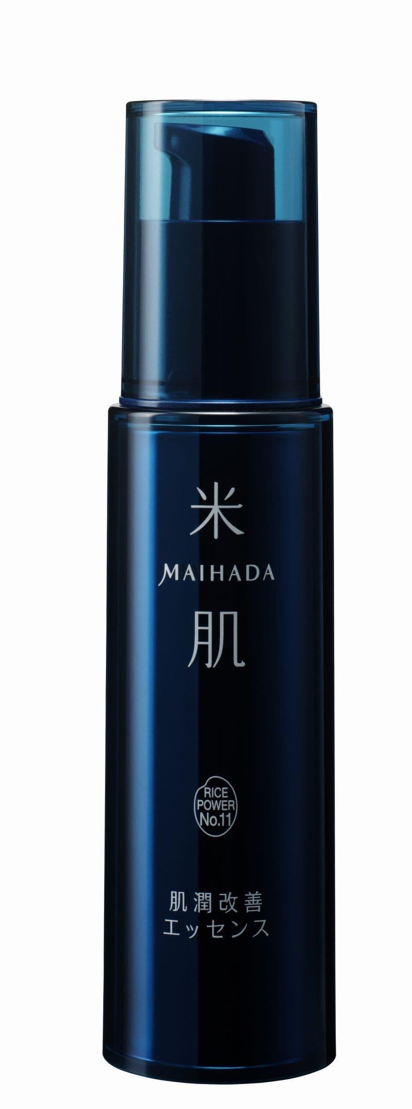 【米肌~MAIHADA~】肌潤改善エッセンス