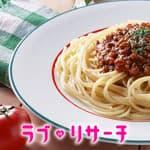 エルシーラブコスメティック ラブリサーチ デート 食事 マナー LC