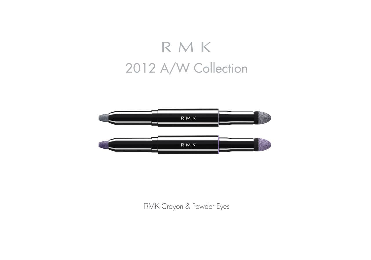 RMK クレヨン&パウダー アイズ