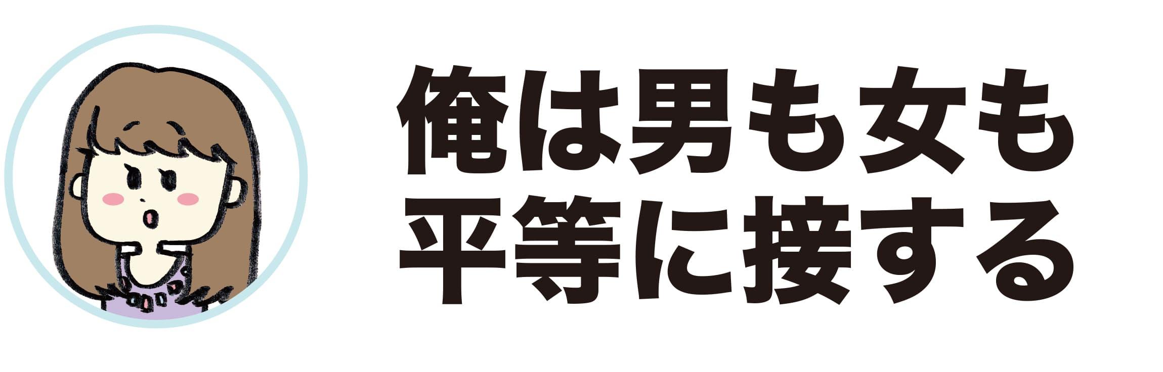 岩倉さんの画像