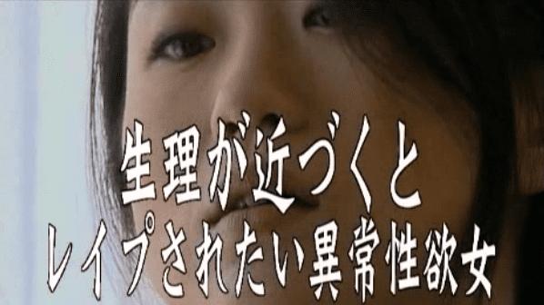 AM DMM 女子向けAV AV女子会 シルクラボ gossip boys 遠藤遊佐 大泉りか 姫乃たま FAプロ