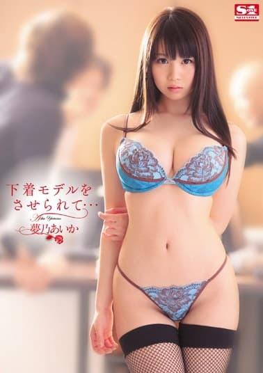 AM DMM AV 姫乃たま