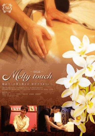 AM アム 編集部コラム AMショップ Melty touch