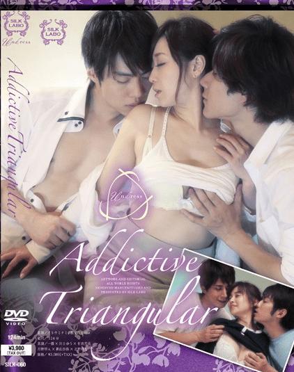 AM アム 編集部コラム AMショップ Addictive Triangular