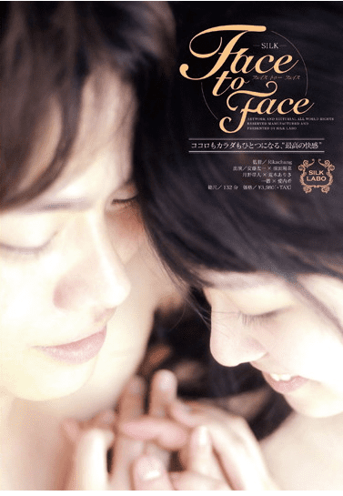 AM セックス速報 Face to Face