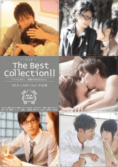 AM セックス速報 The Best Collection 2