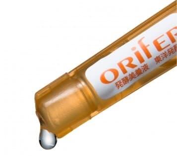 OLIVIA 美容液 オリファ