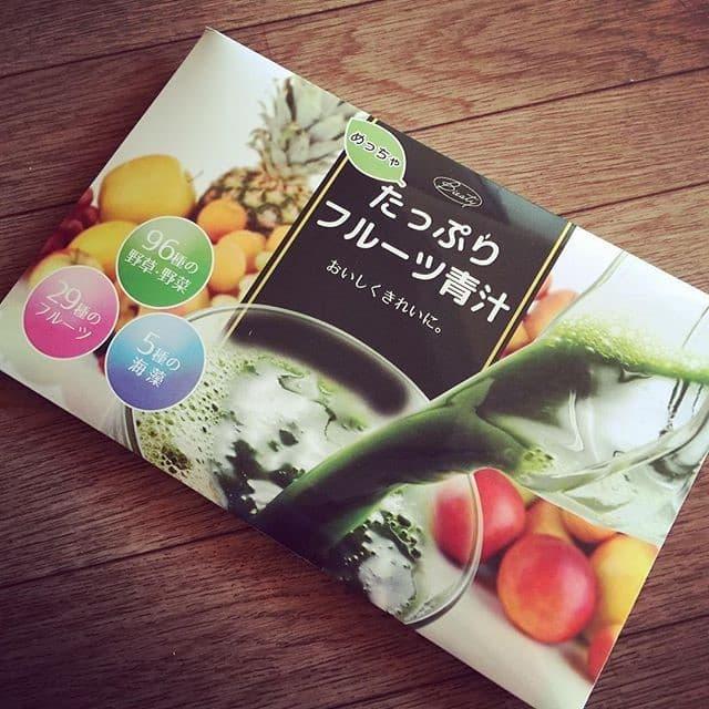 めっちゃたっぷりフルーツ青汁 ダイエット 栄養 ビタミン ミネラル 脂肪 燃焼
