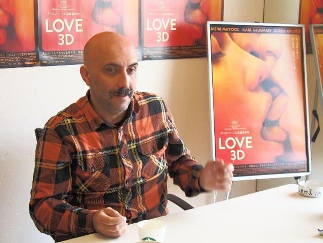 ギャスパー・ノエ 『LOVE【3D】』 たけうちんぐ