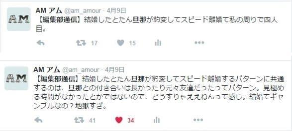 「俺を怒らせたから10万円払え」読者3人が明かすモラハラ離婚で学んだこと モラハラ 一休さん とんち 理屈 離婚 警察 旦那 家族