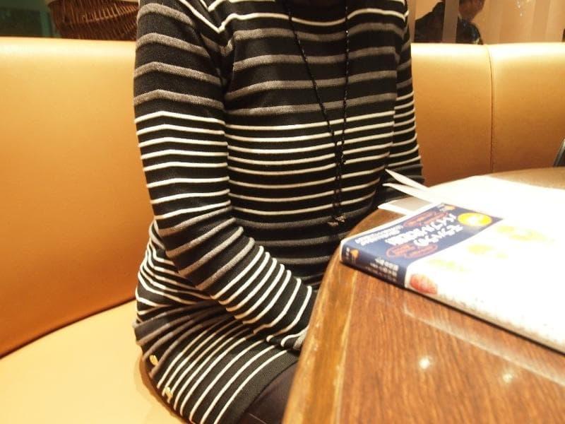 本田りえ 『「モラル・ハラスメント」のすべて』 モラハラ男
