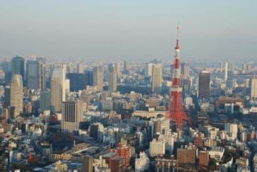 東京は地獄で戦場