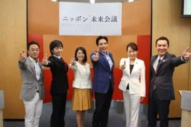 少子化担当大臣と、BS「ニッポン未来会議」に出演。