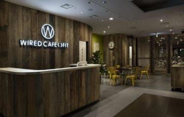カフェ×フィットネス『WIRED CAFE<>FIT』