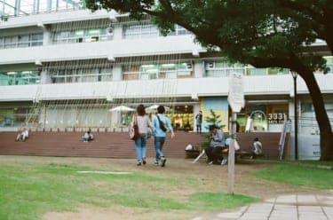 デートの雰囲気は最高!小学校を改造した美術館/写真家・松藤美里撮り下ろし