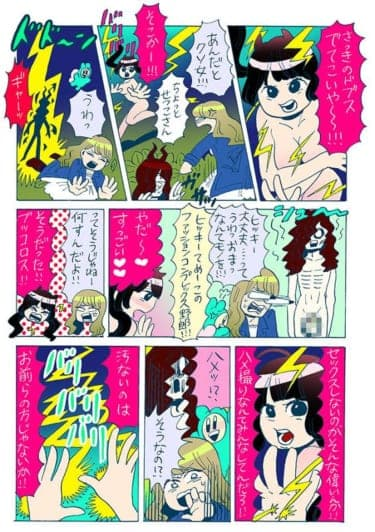 暴走する全裸女!謎の光線にあたると誰もが裸に?/谷口菜津子WEB漫画(24)