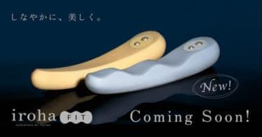 For Your Pleasure 表参道で【iroha】お取り扱い開始しました。