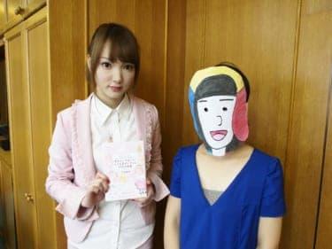 下田美咲vs暇な女子大生の和やか恋愛相談/ヤリたいけど付き合いたくない男