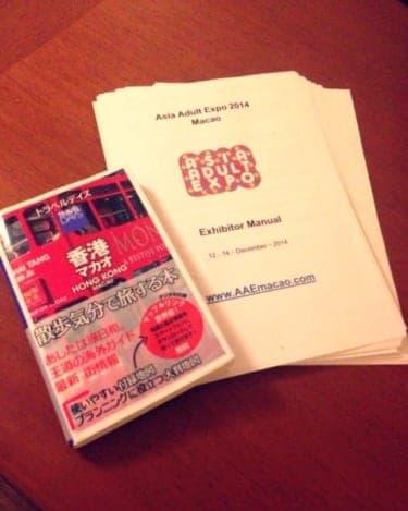 『ラブライフアドバイザー』は中国語で『愛情生活諮商師』!