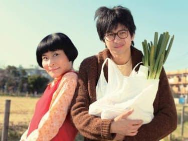 祝・結婚!恋愛に奥手な弟・向井理が姉・片桐はいりと新しい人生の幕を開ける『小野寺の弟・小野寺の姉』