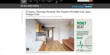 NY版「ウォールストリートジャーナル」にOLIVIAインタビュー記事が掲載されました!